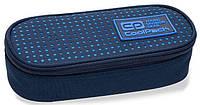 Пенал школьный CoolPack CAMPUS B62062, синий