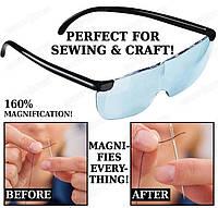 🔝 Увеличительные очки-лупа BIG VISION 160% для рукоделия, с доставкой по Киеву, Украине | 🎁%🚚