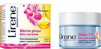 Розгладжуючий крем для обличчя Lirene з олією троянди  50 мл