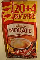 Кофейный напиток Caffeteria MOKATE Classic XXL 3в1 в стиках (24шт), Венгрия