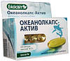 ОКЕАНОЛКАПС-АКТИВ – натуральный продукт Омега-3