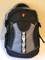 Рюкзак повседневный дорожный Power, фото 1