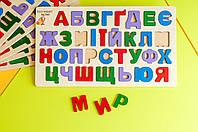 Дошка вкладка Український Алфавіт