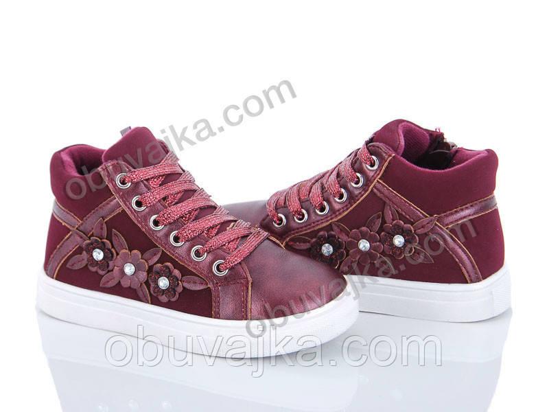 Демисезонная обувь Ботиночки для девочек от фирмы С Луч(26-31)
