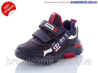 Кросівки дитячі для хлопчика р 22-24(код 7598-00)