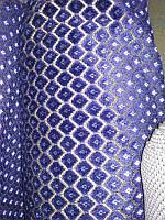 Шпигель (ковровка) синий S1