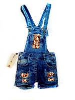 Джинсовый комбинезон на девочку с пайетками джинсы 5-6лет модный