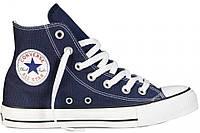 Женские кеды Converse All Star Chuck Taylor High Blue Реплика