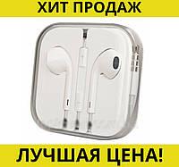 Наушники MDR X IP,Наушники Iphone (MDR IP) apple earpods айфон гарнитура