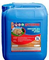 АРГУСПРОФИ - огнебиозащитный состав для древесины (красный готовый раствор) 10 кг