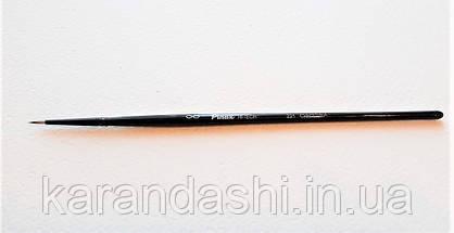 Кисть Pinax Hi-Tech 221 Синтетика № 00 круглая , фото 3