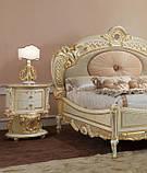 Спальня REGINA, Pistolesi Fr.lli (Італія), фото 3