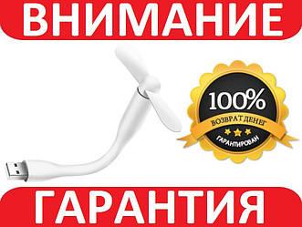 USB вентилятор