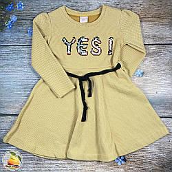 Детское утеплённое платье с длинным рукавом Размеры: 98,104,110,116 см (8747-1)