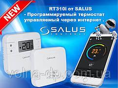 Беспроводной интернет программатор  Salus RT310i