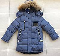Куртка зимняя на мальчика 6-10 лет новый материал