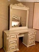 Туалетний столик Карена з дзеркалом, фото 1