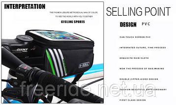 """Сумка велосипедная B-SOUL на раму под сенсорный телефон 5.7"""", фото 3"""