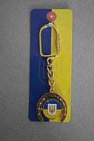 Брелок подкова на удачу - Украина, фото 1