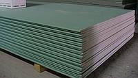 Гіпсокартон вологостійкий КНАУФ 12,5*1200*2000 мм (стельовий)