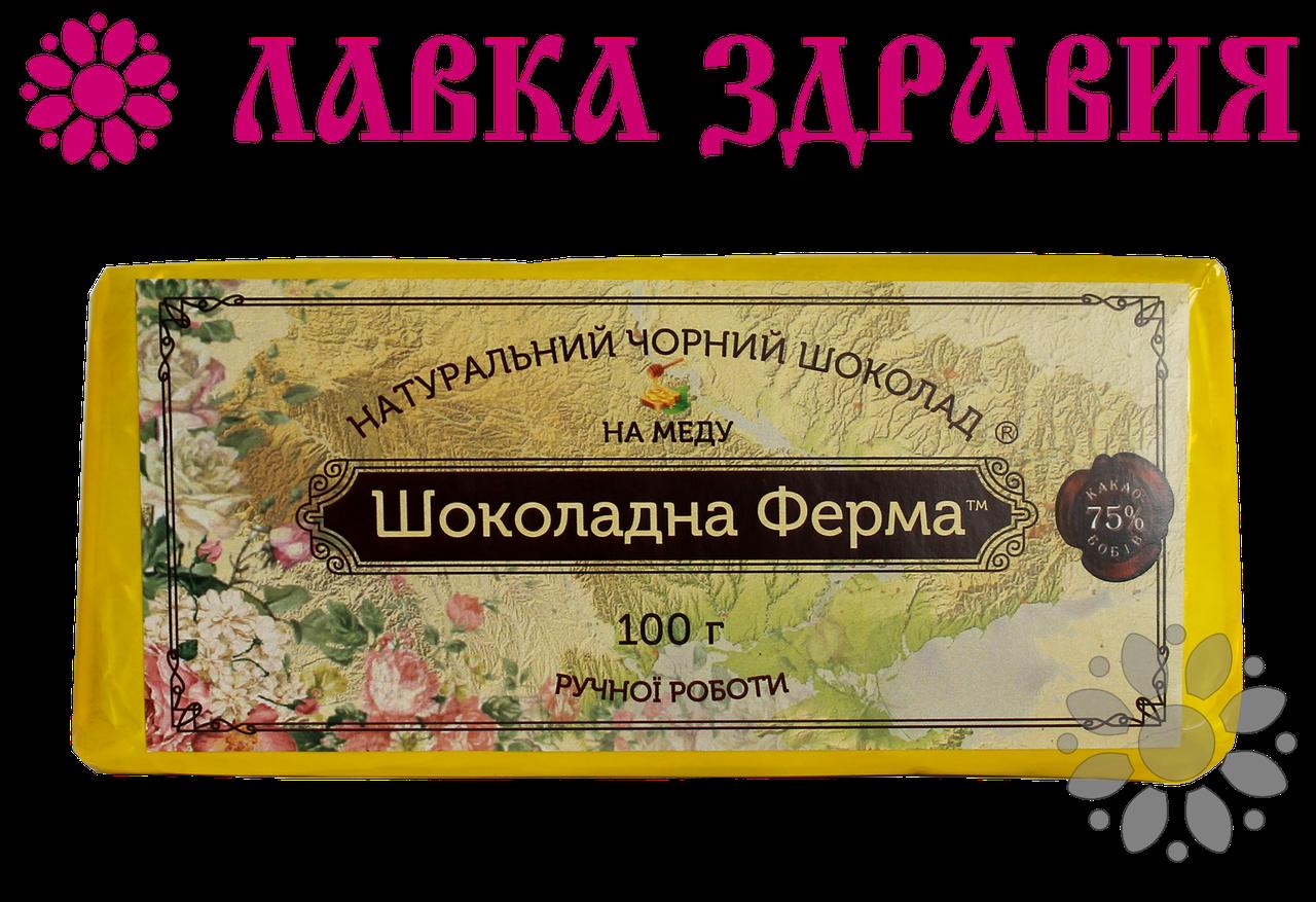 Шоколад черный на меду, 100 г, Шоколадная Ферма