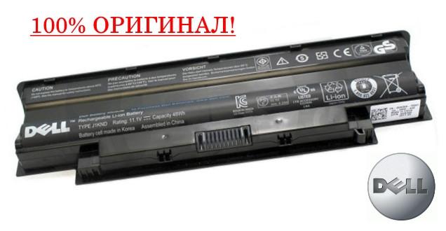 Оригинальная батарея Dell M4040, M4010, N4020, N4120 - J1KND (11.1 V 48Wh)  - Аккумулятор, АКБ