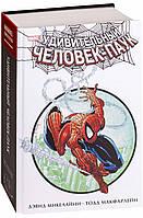 Удивительный Человек-Паук комикс Омнибус