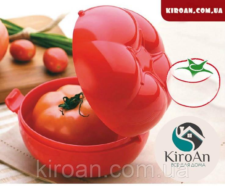"""Ёмкость для хранения томатов """"Помидор"""""""