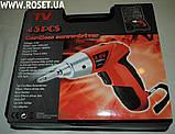 Бездротовий акумуляторний шуруповерт Cordless Screwdriver 45 предметів, фото 5