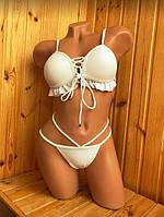 Купальник женский на шнуровке белый 11103