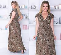 Платье женское длинное из штапеля на запах с принтом (К28218)