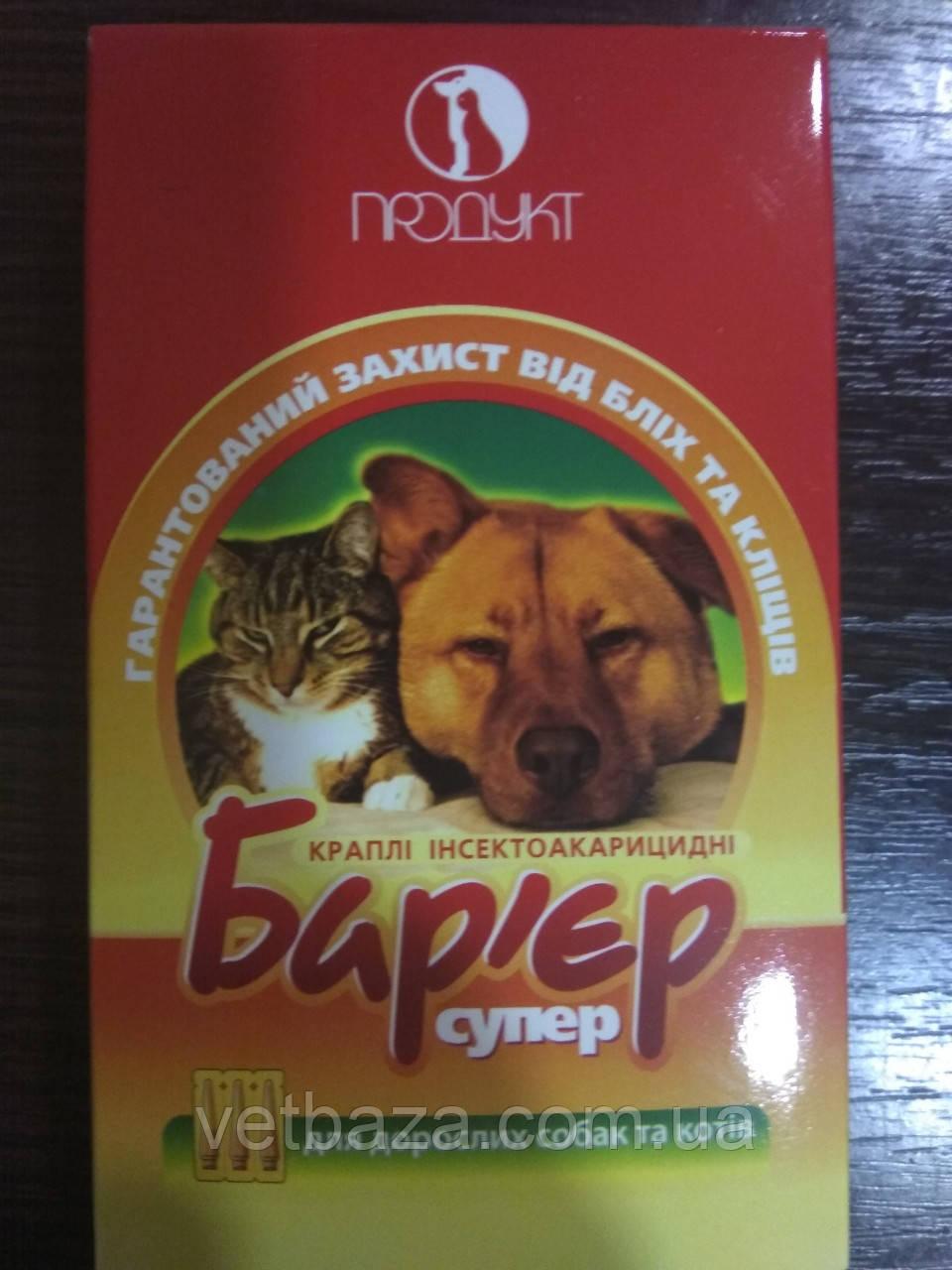 Барьер Супер, капли на холку от блох и клещей для собак  и кошек, 3 пип.