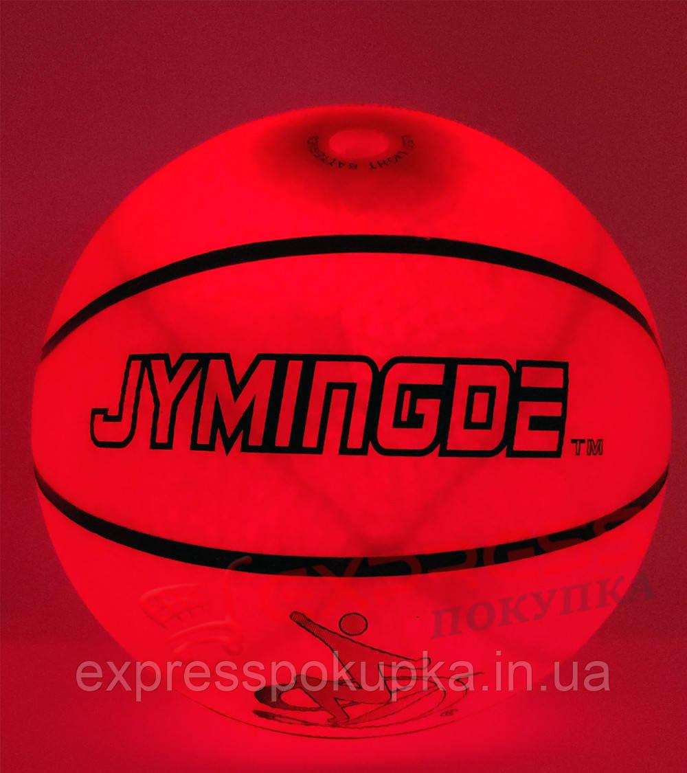 Баскетбольный Мяч с LED Подсветкой NightBall | Светящийся мяч
