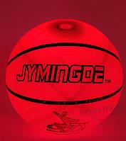 Баскетбольный Мяч с LED Подсветкой NightBall | Светящийся мяч , фото 1