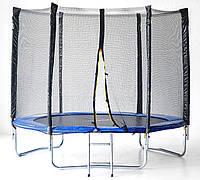 Батут SkyJump диаметром 312см (10ft) для детей спортивный с лестницей и внешней сеткой