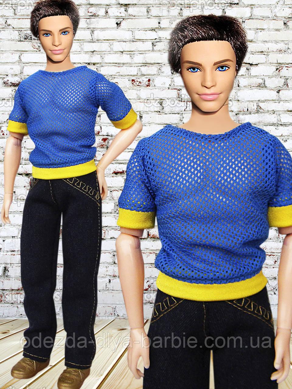Одежда для Кена - штаны и футболка
