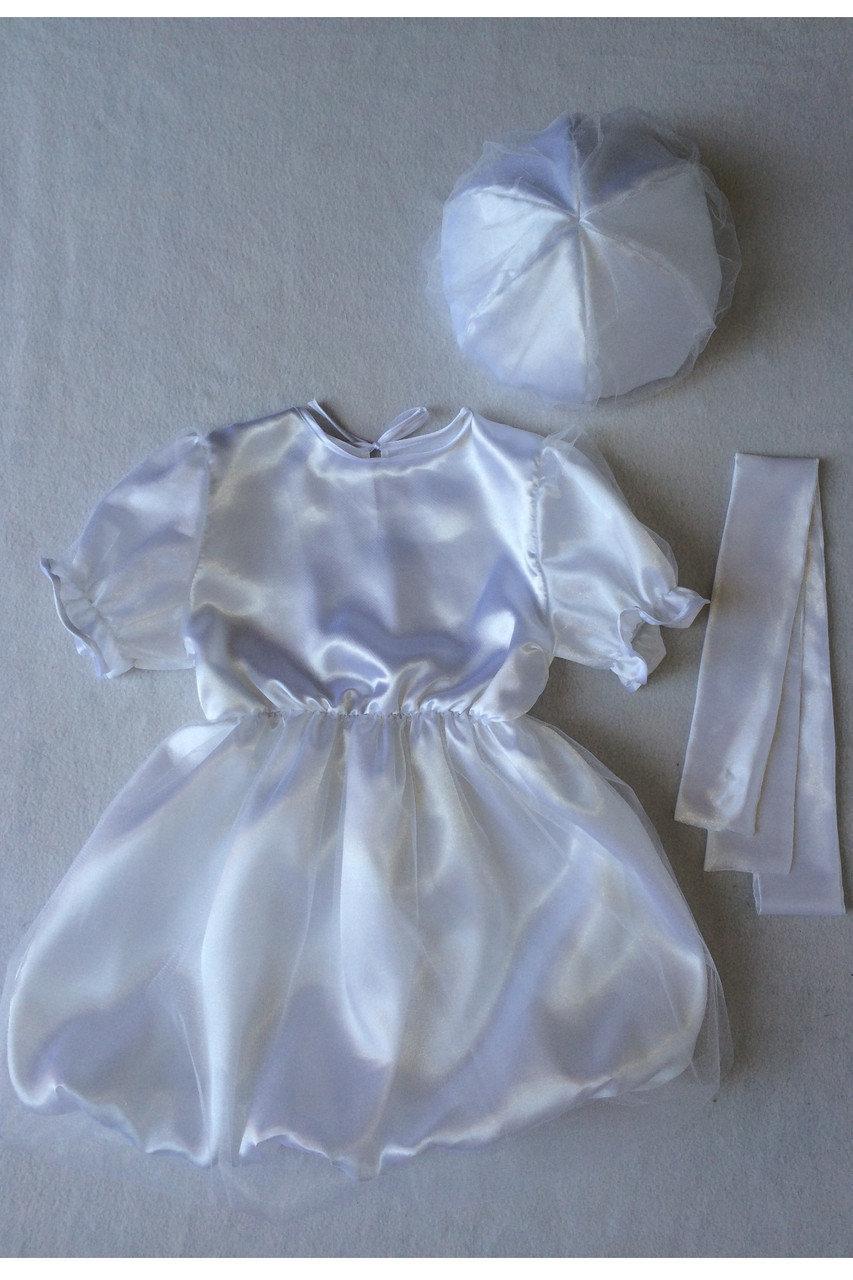Детский карнавальный костюм Bonita Облако 105 - 120 см Белый