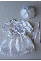 Детский карнавальный костюм Bonita Облако 105 - 120 см Белый, фото 1