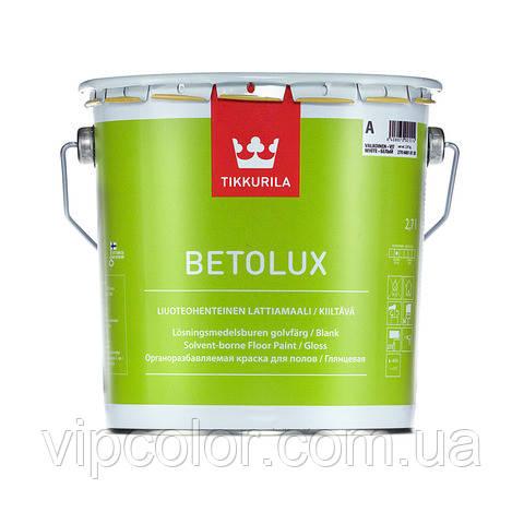 Tikkurila Betolux глянцевая краска для окраски деревянных полов  А 2,7л
