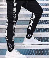 Спортивные штаны в стиле Off White line черные