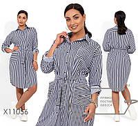 Платье-рубашка в полоску свободного кроя с длинными рукавами на патиках и накладными караманами, 1 цвет