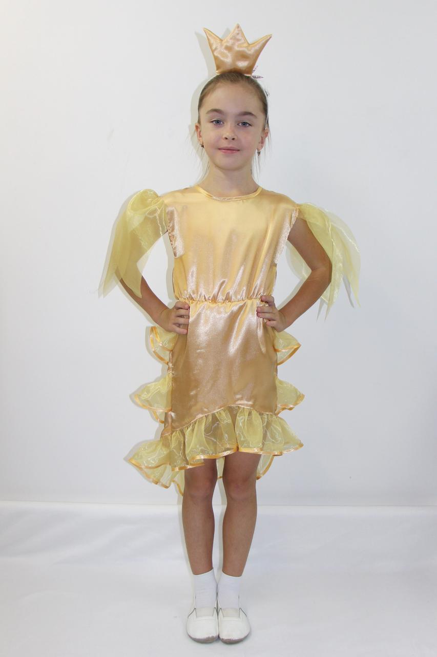 Детский карнавальный костюм Bonita Золотая Рыбка №4 105 - 120 см Золотой