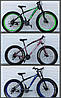 """Велосипед БігФут 26"""" колеса, рама 17"""". Shimano. Синій, Бордо, Салат"""
