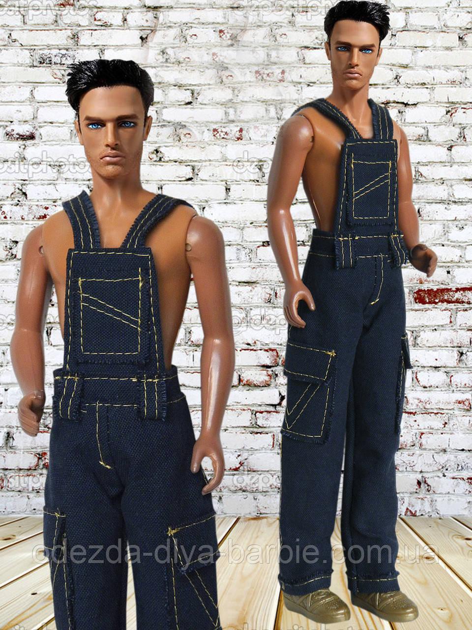 Одежда для Кена - джинсовый комбинезон