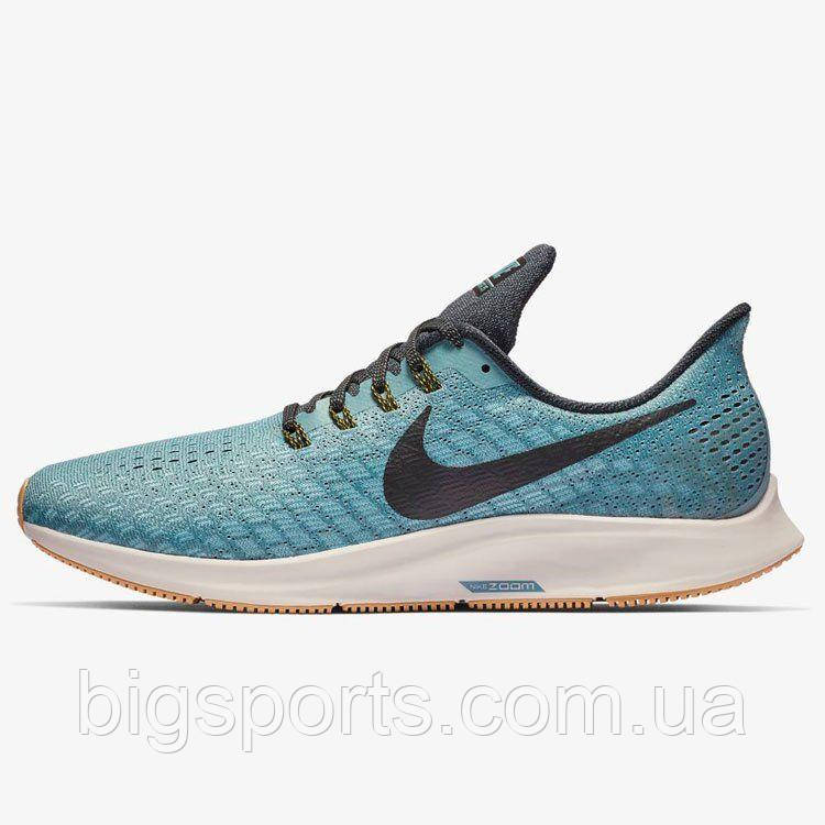 Кроссовки муж. Nike Air Zoom Pegasus 35 (арт. 942851-015)