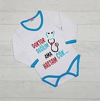 Детский боди для новорожденных 3,6,9,12,18,24 мес