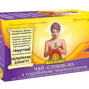 Стевія чай Чорноплідна горобина пакети по 1,5 г №20, фото 2