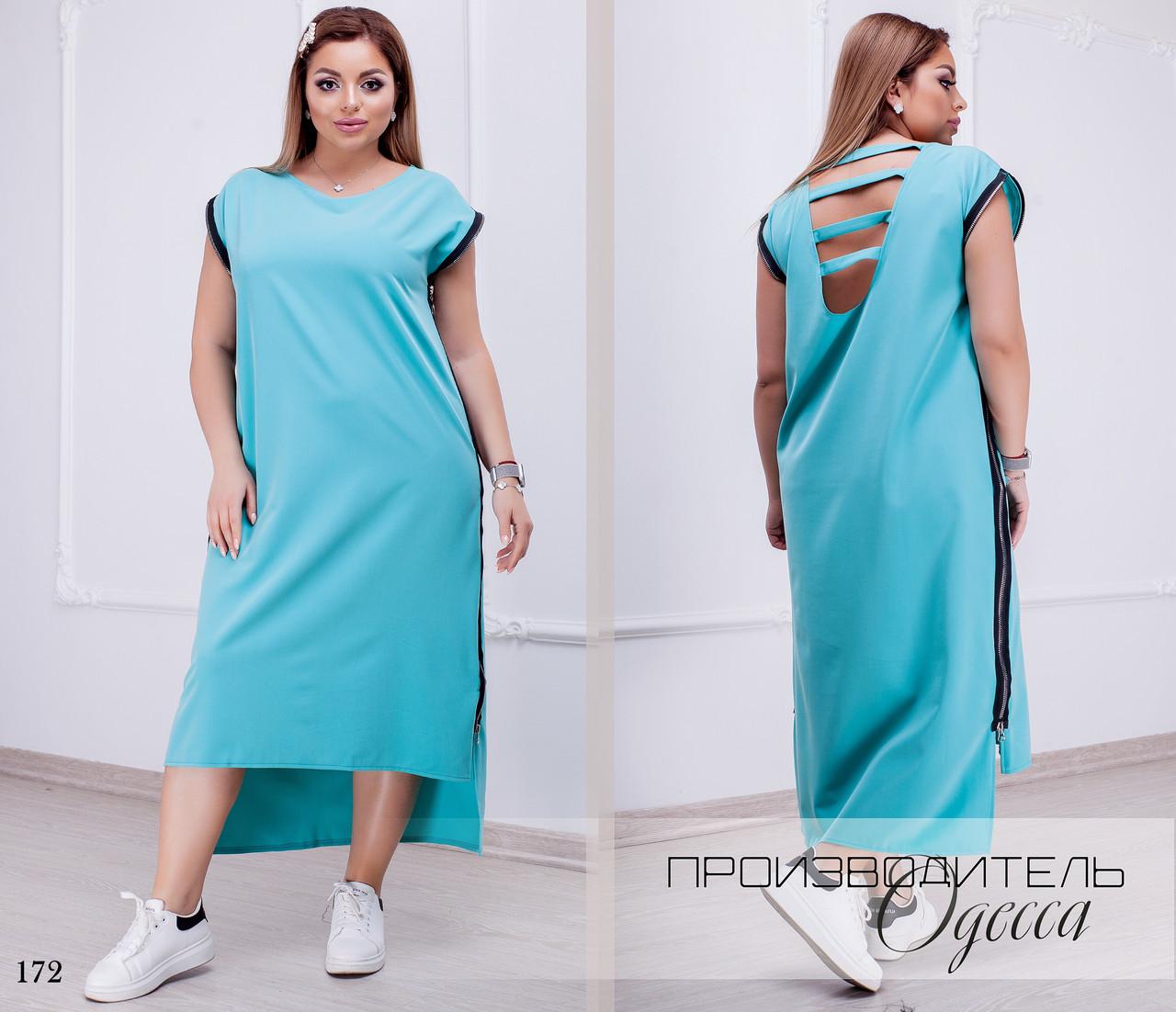 Платье спина вырез тиар 50-52,54-56,58-60