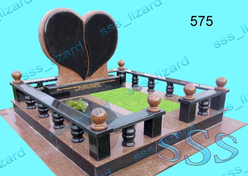 Памятник для двоих из гранита арт.575