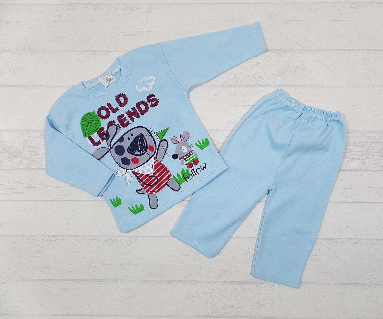 Детский костюмчик  для новорожденных 6,9 мес 100% хлопок